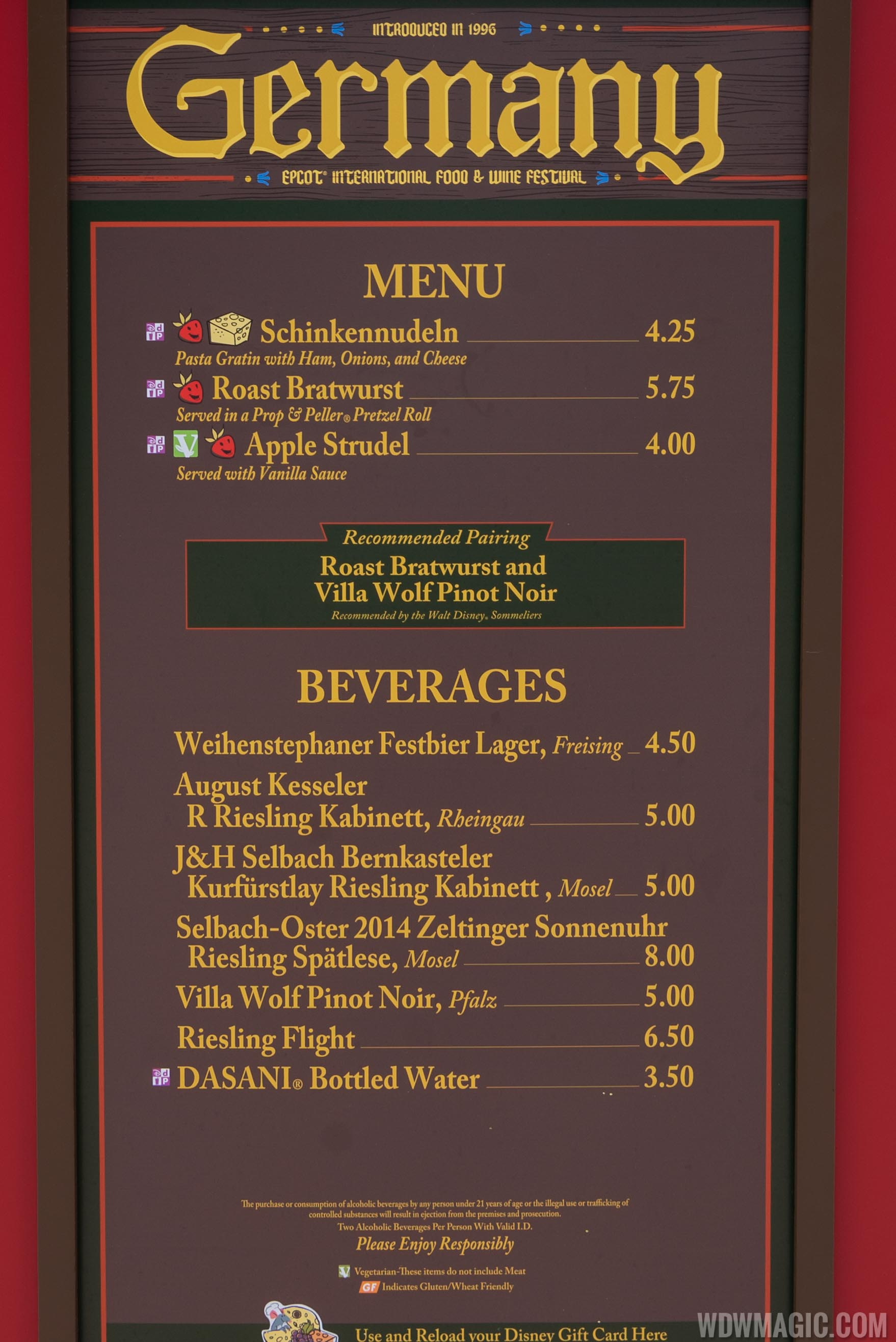 2020 Epcot Food And Wine Festival.2019 Epcot Food And Wine Festival Marketplace Kiosks Menus