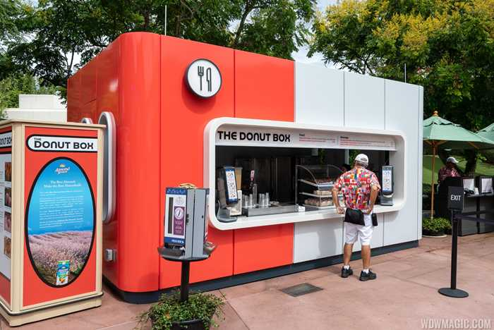 The Donut Box and Cool Wash kiosks