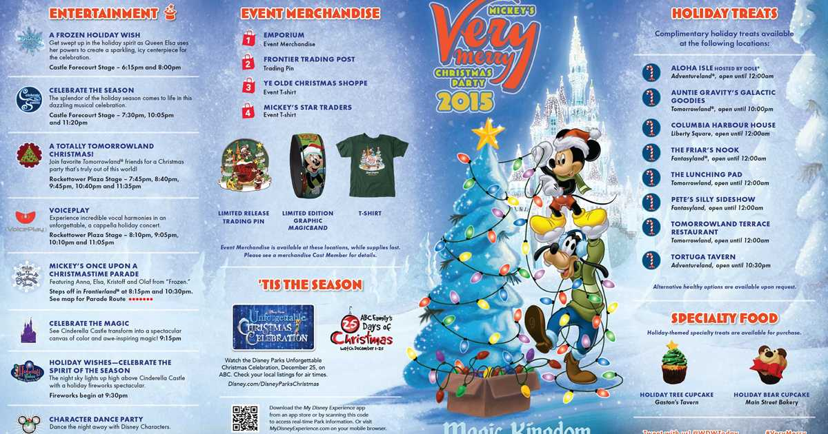 mickeys very merry christmas party 2015 guide map photo 1 of 2 - Mickeys Christmas Party