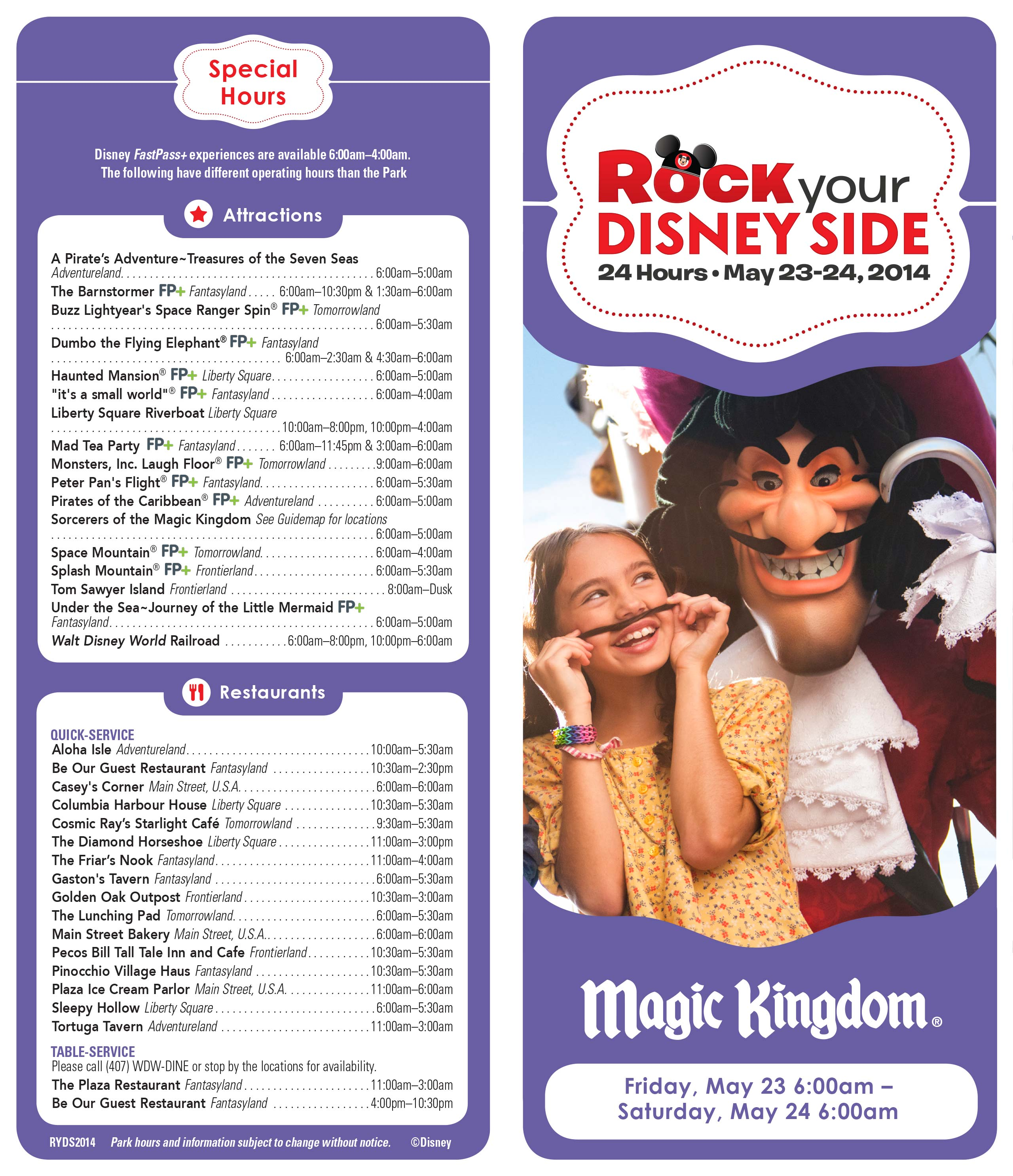 Rock Your Disney Side 24 hour event times guide - front