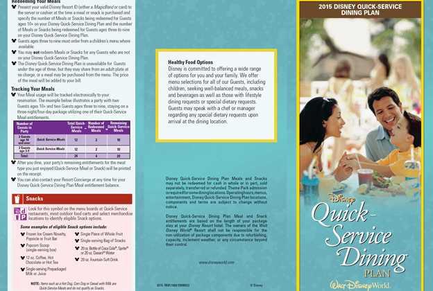2015 Disney Dining Plan brochures