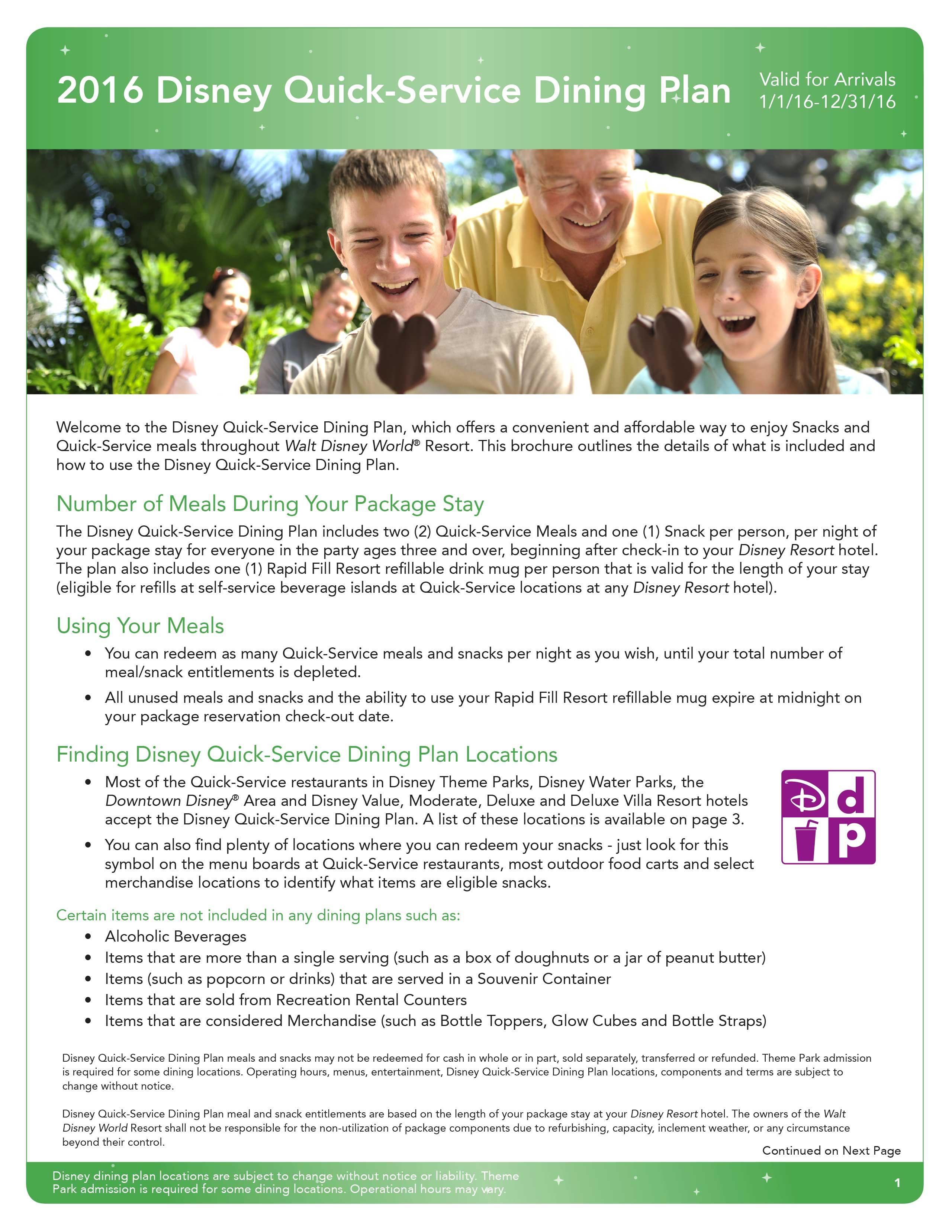 2016 Disney Dining Plan brochures