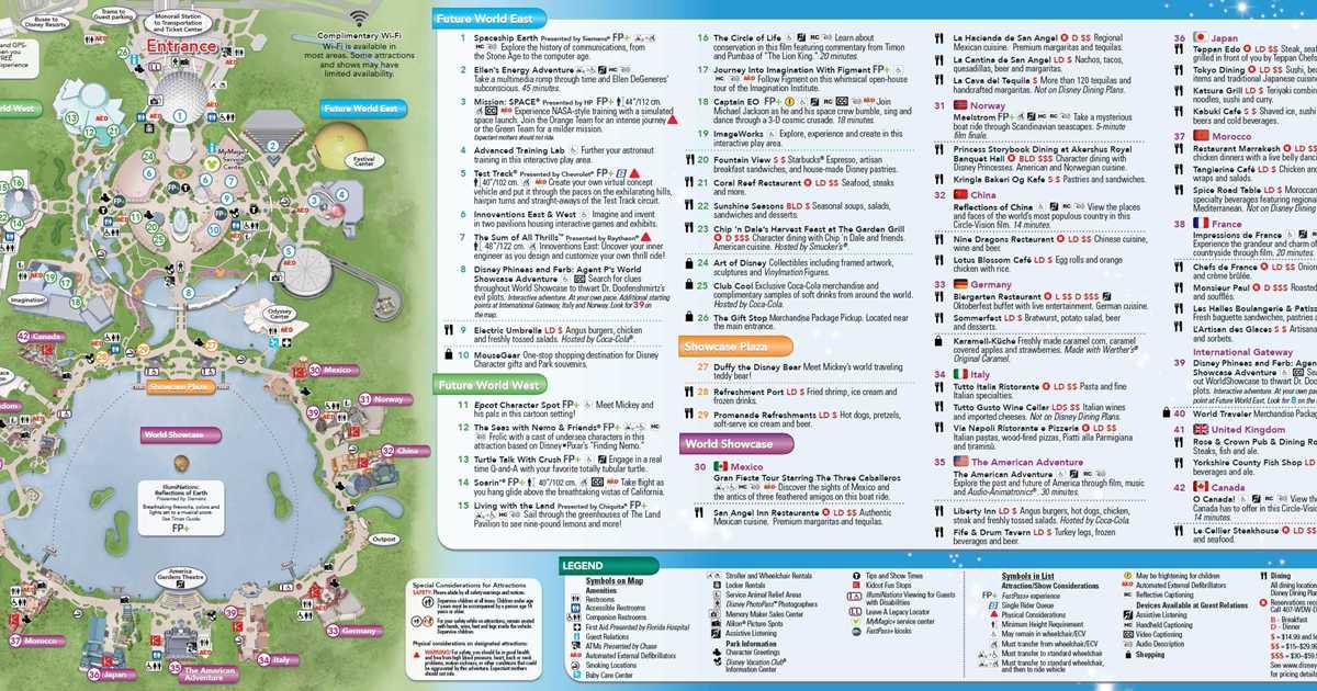 2014 Walt Disney World Park Maps with FastPass+ - Photo 4 of 8