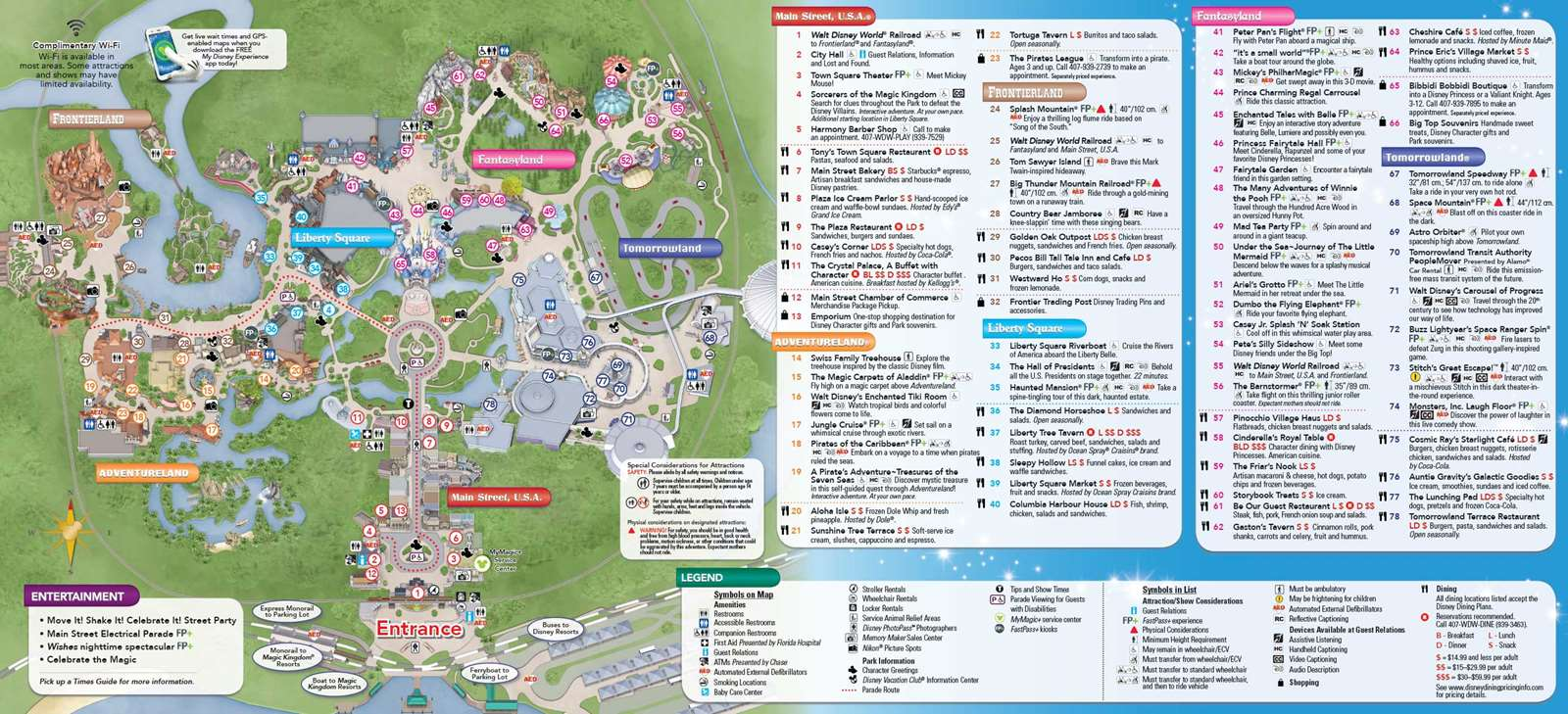 Adventureland Disney World Map.2014 Walt Disney World Park Maps With Fastpass Photo 6 Of 8