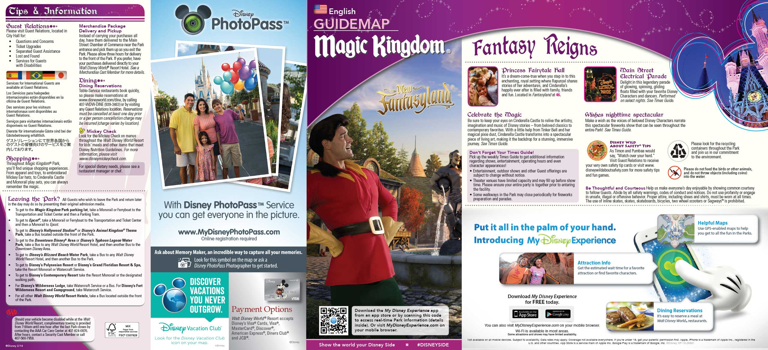 2014 Walt Disney World Park Maps with FastPass+ - Photo 4 of 8