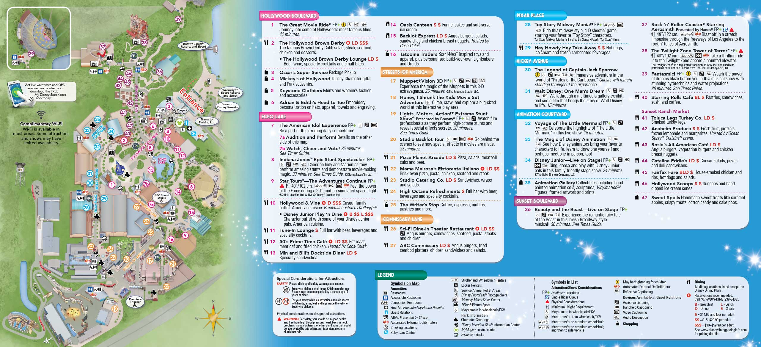 2014 Disney's Hollywood Studios guide map with FastPass+ details