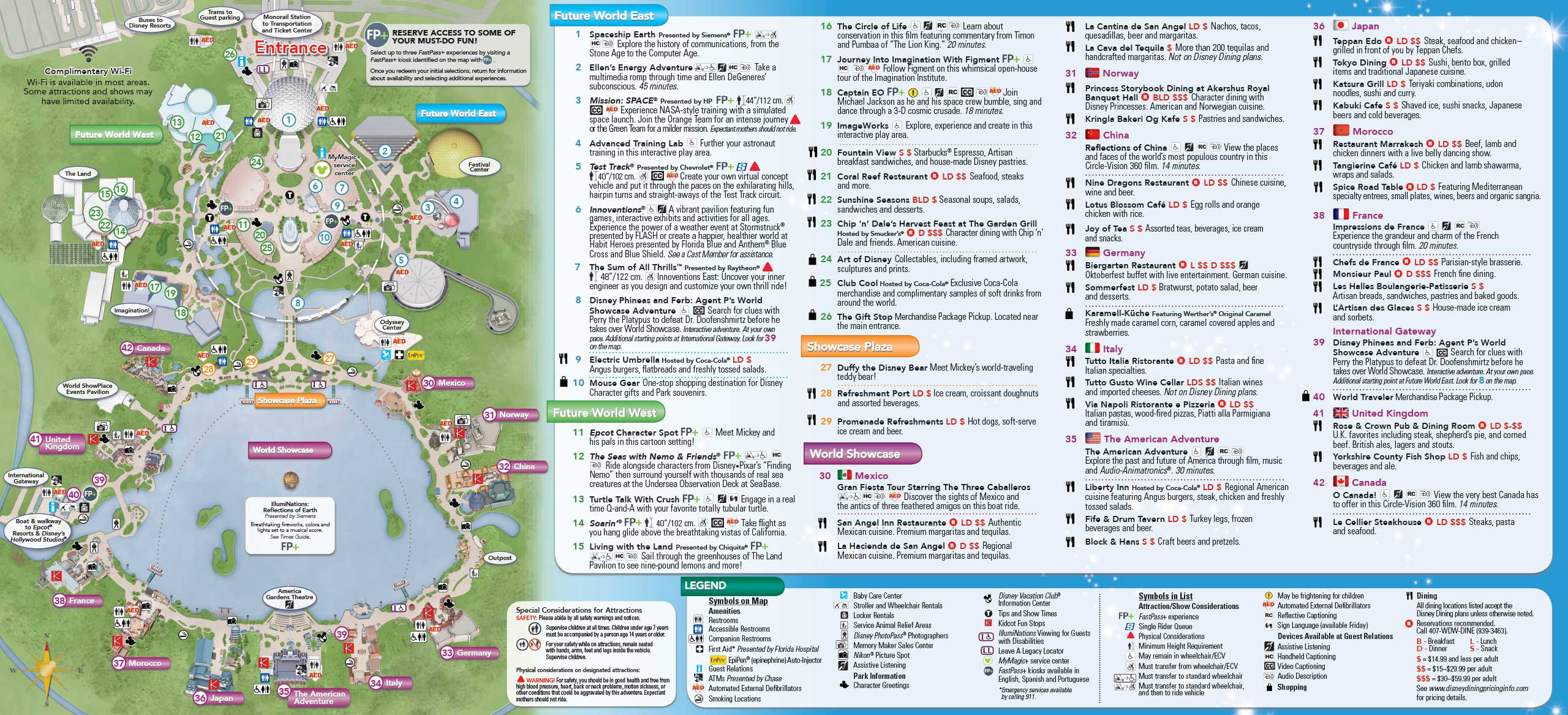 May 2015 Walt Disney World Resort Park Maps - Photo 6 of 14