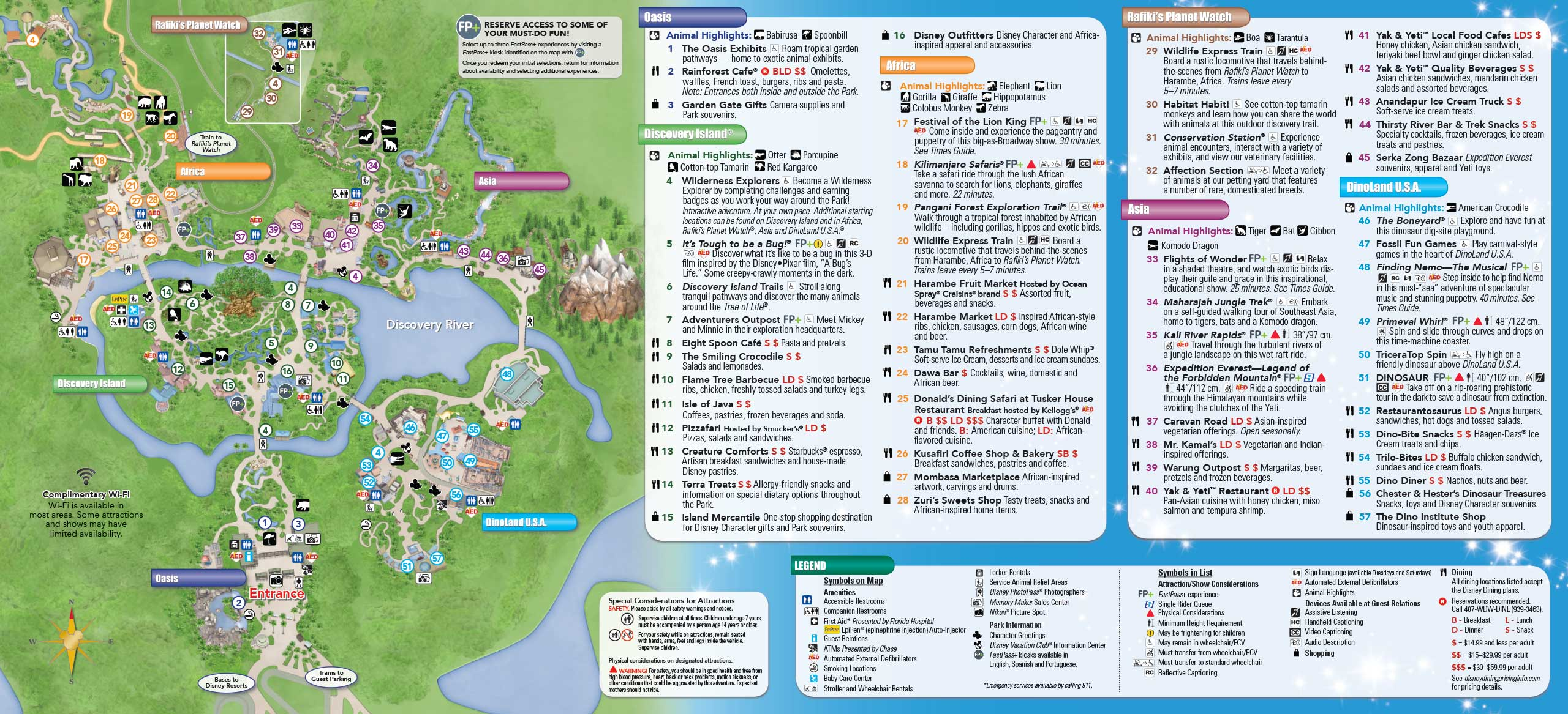 January 2016 Walt Disney World Park Maps - Photo 12 of 12