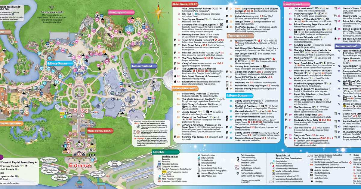 January 2016 Walt Disney World Park Maps - Photo 8 of 12 on