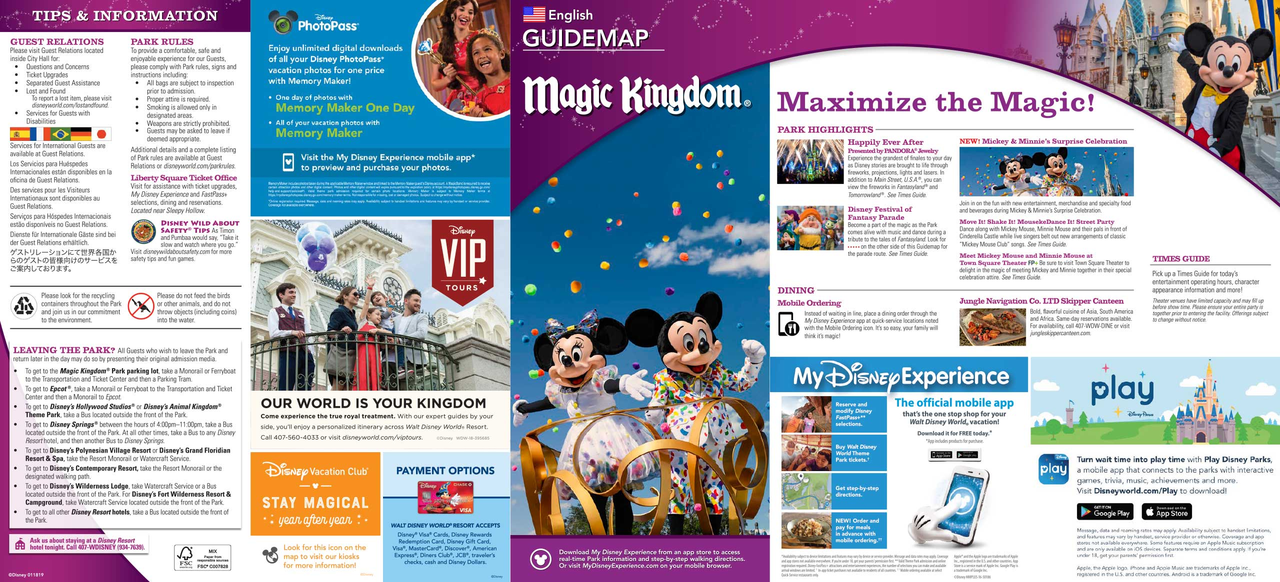 January 2019 Walt Disney World Park Maps - Photo 1 of 14