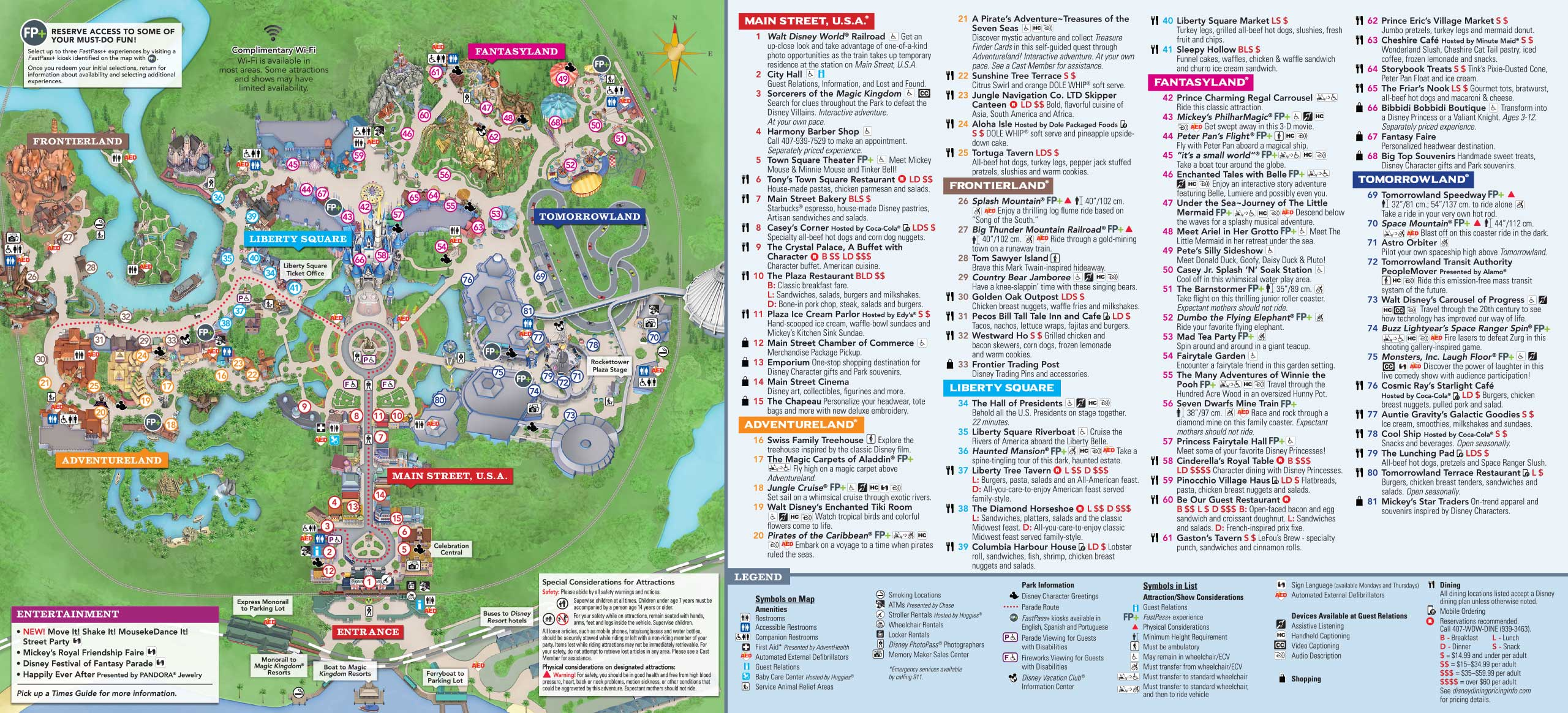 January 2019 Walt Disney World Park Maps - Photo 2 of 14 on