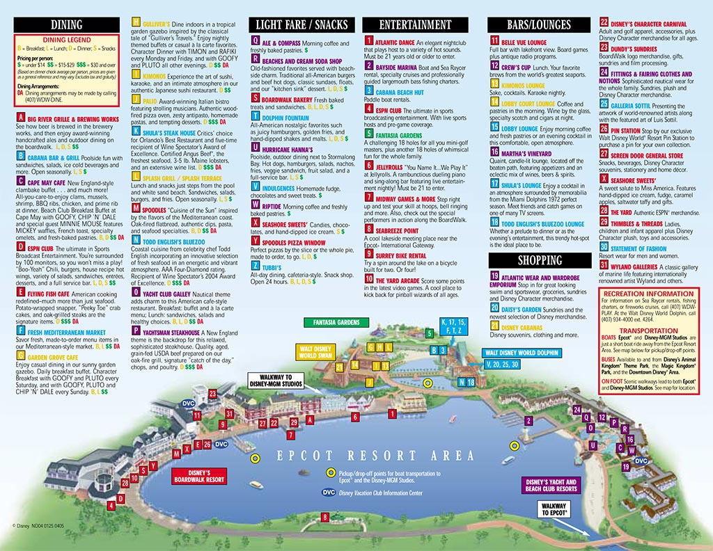 Epcot Resort Area Map 2008