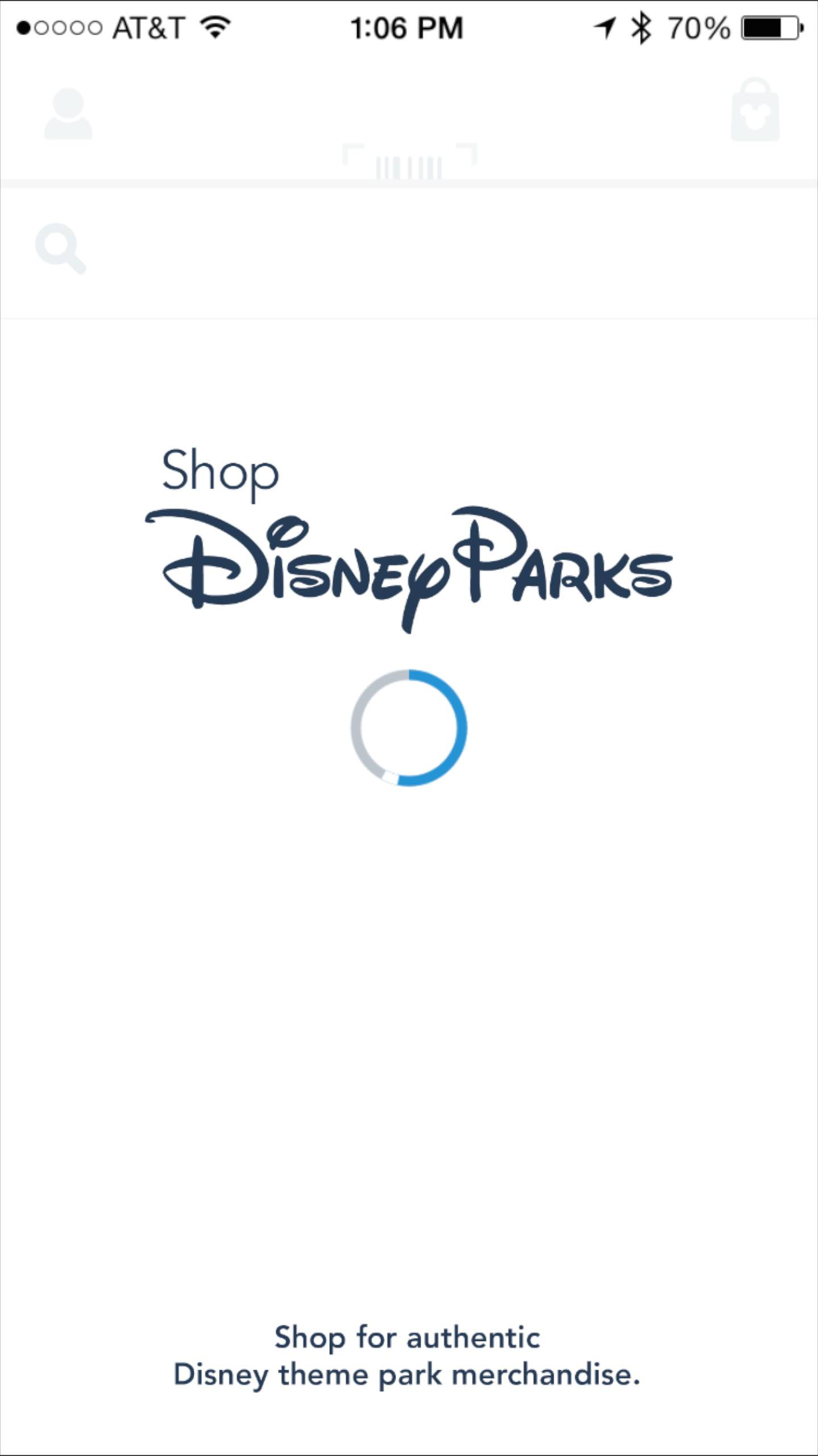 Shop Disney Parks app - Loading screen