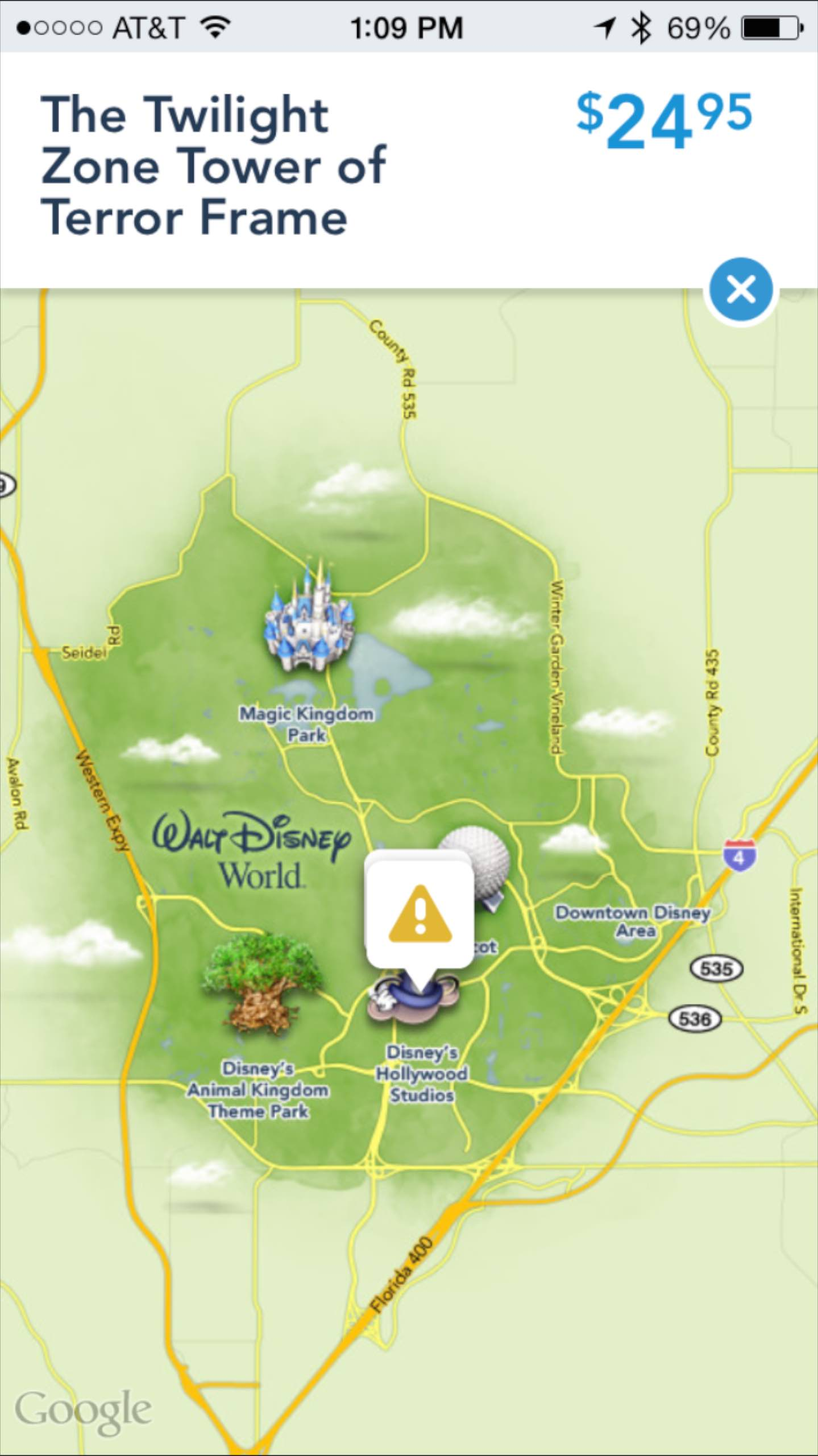 Shop Disney Parks app - Location of selected Tower of Terror item