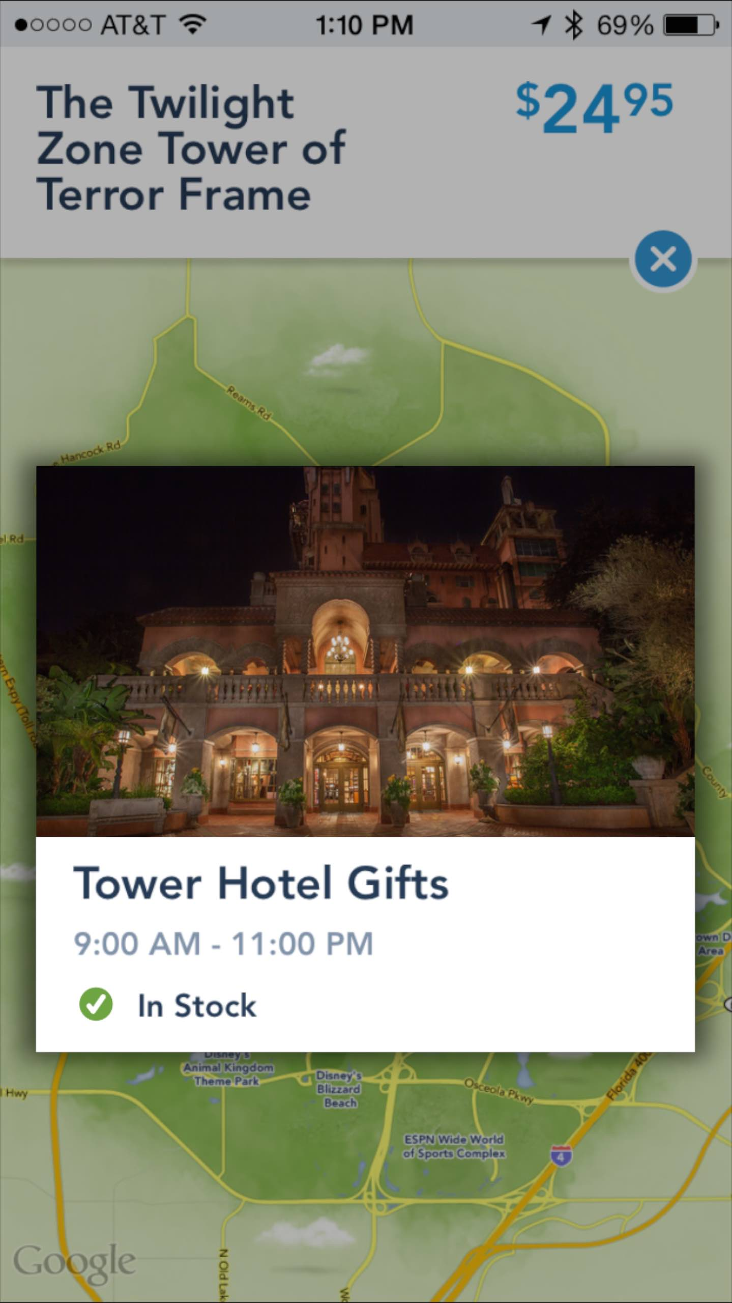 Shop Disney Parks app - Stock level at the first store to carry the item
