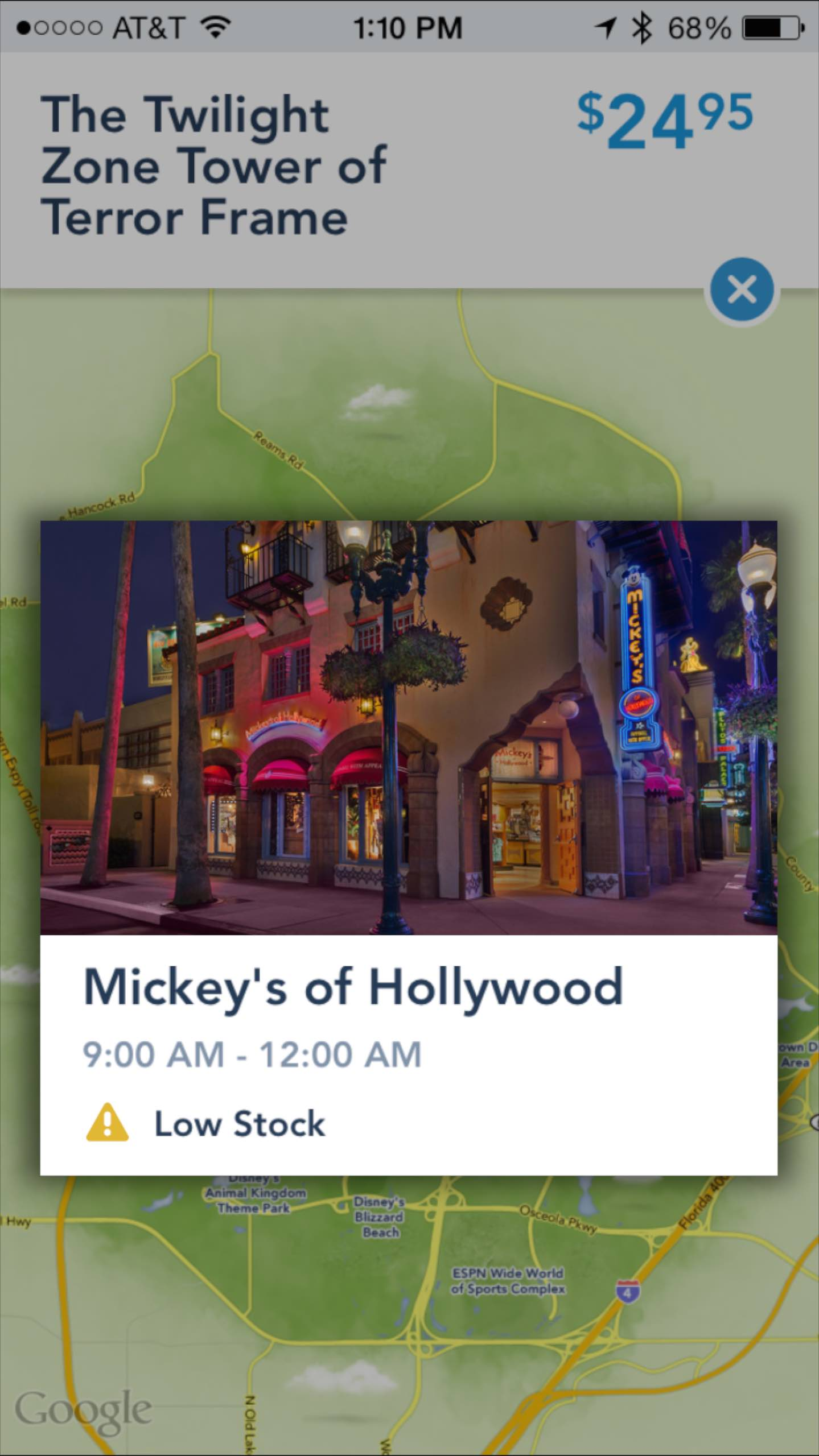 Shop Disney Parks app - Stock level at the second store to carry the item