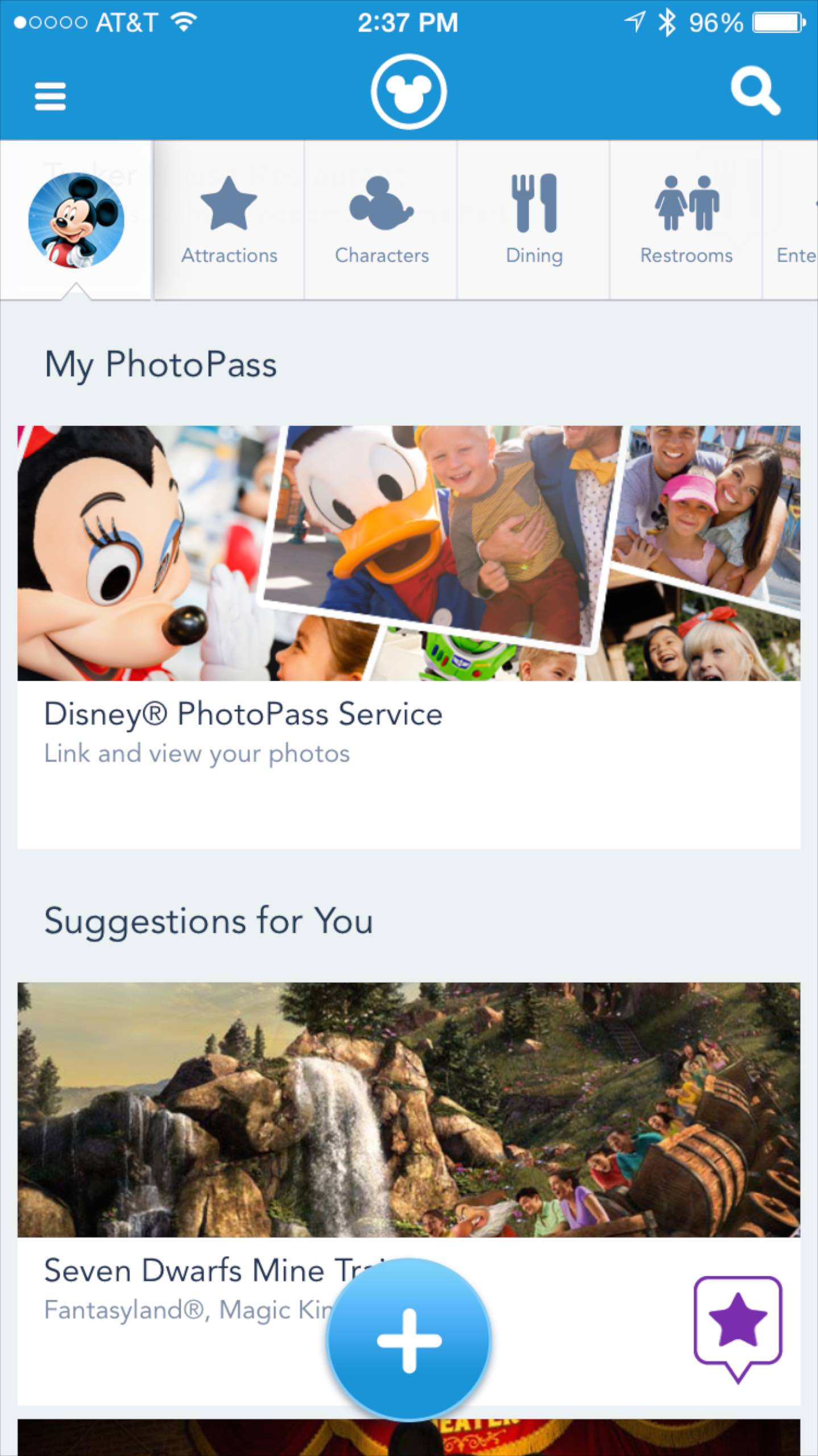 My Disney Experience PhotoPass screenshot - Home page