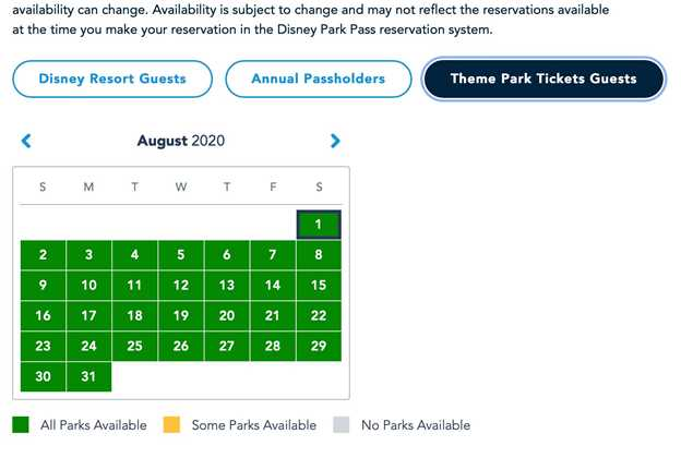 Disney Parks Pass availability - July 24