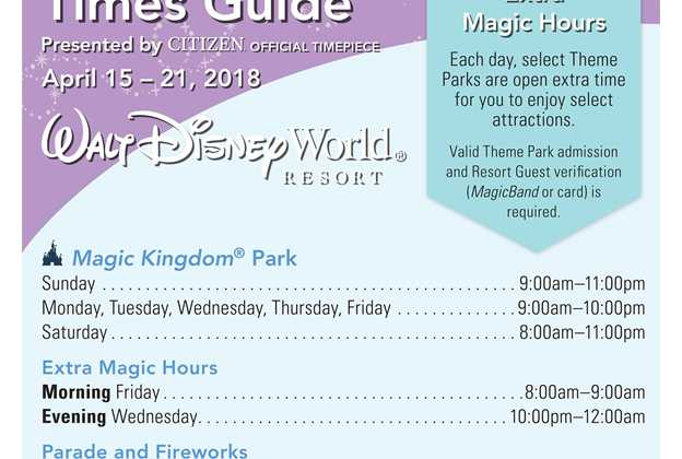 Walt Disney World Times Guides presented by Citizen