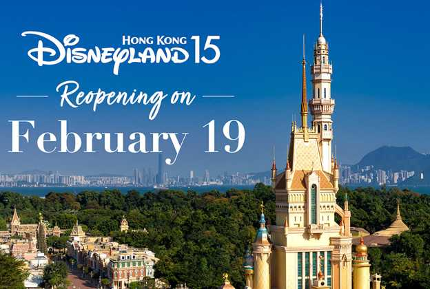 Hong Kong Disneyland reopening February 2021
