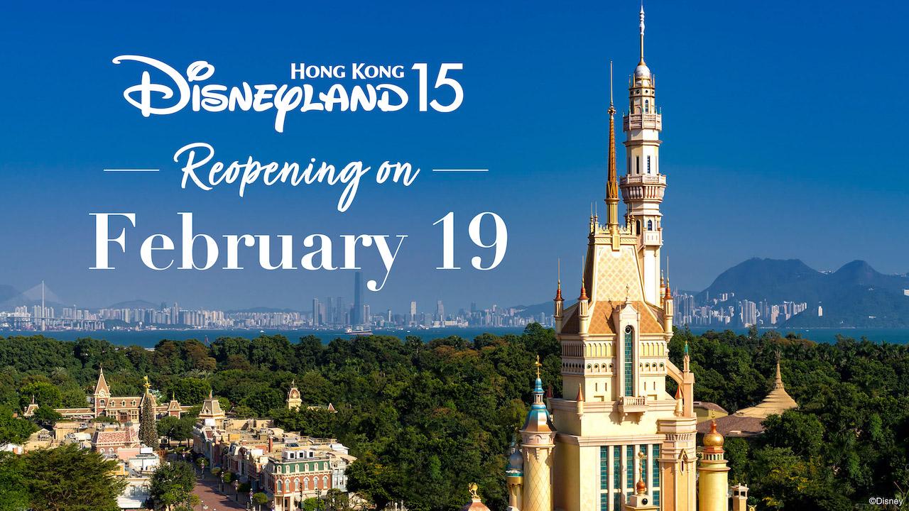Hong Kong Disneyland reopening February 2021