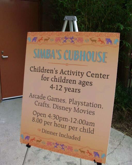 Animal Kingdom Lodge preview weekend tour