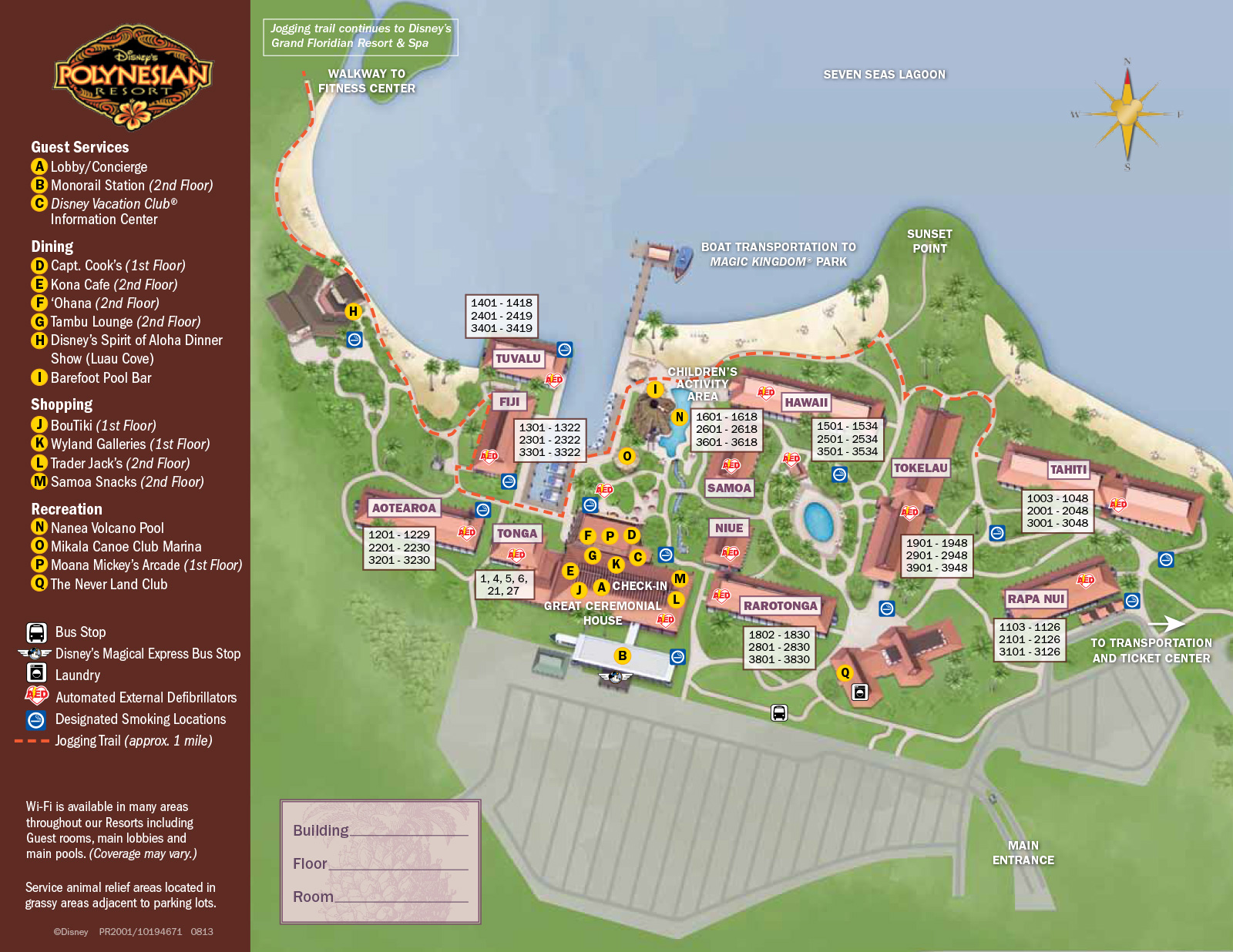 2013 Polynesian Resort guide map