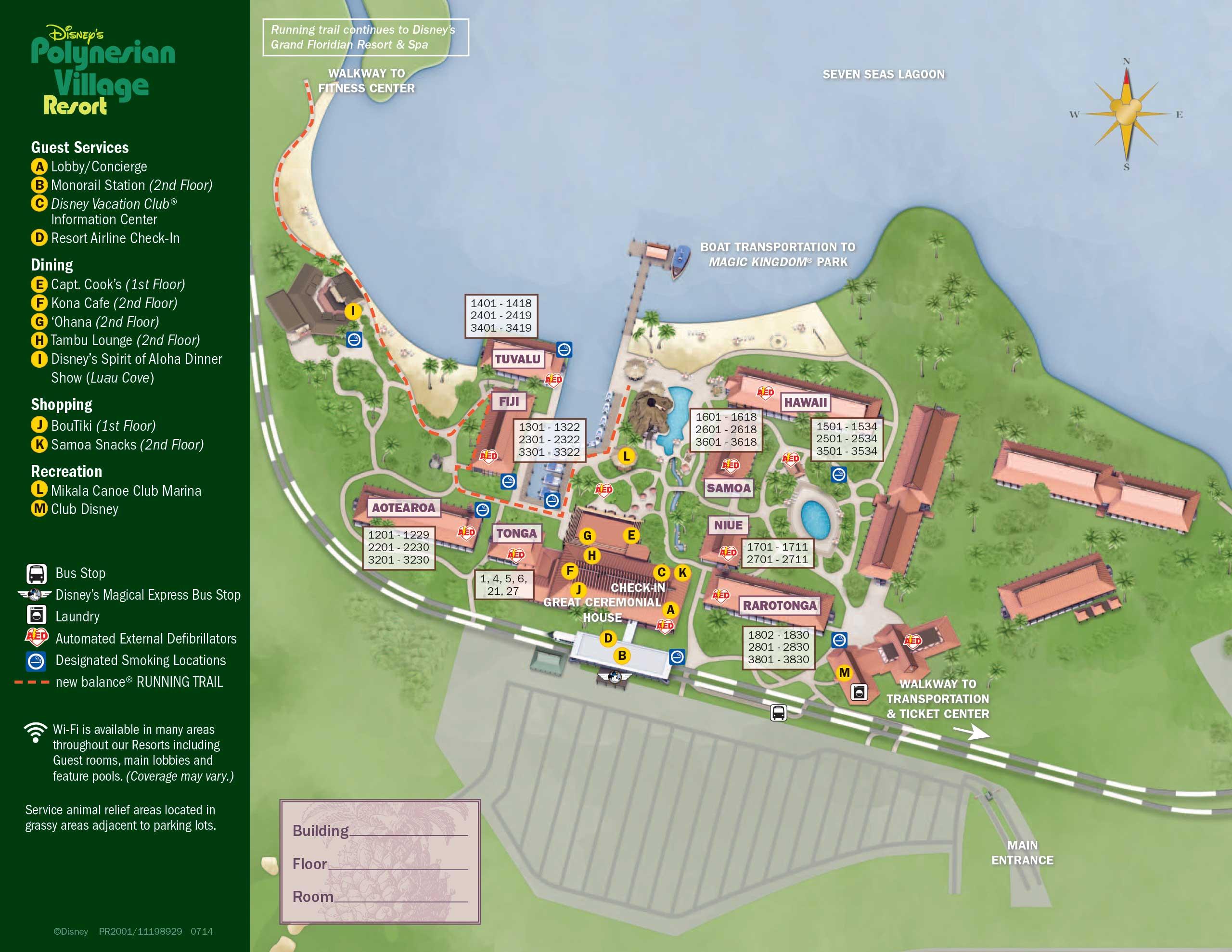 2014 Disney\'s Polynesian Village Resort guide map - Photo 1 of 1