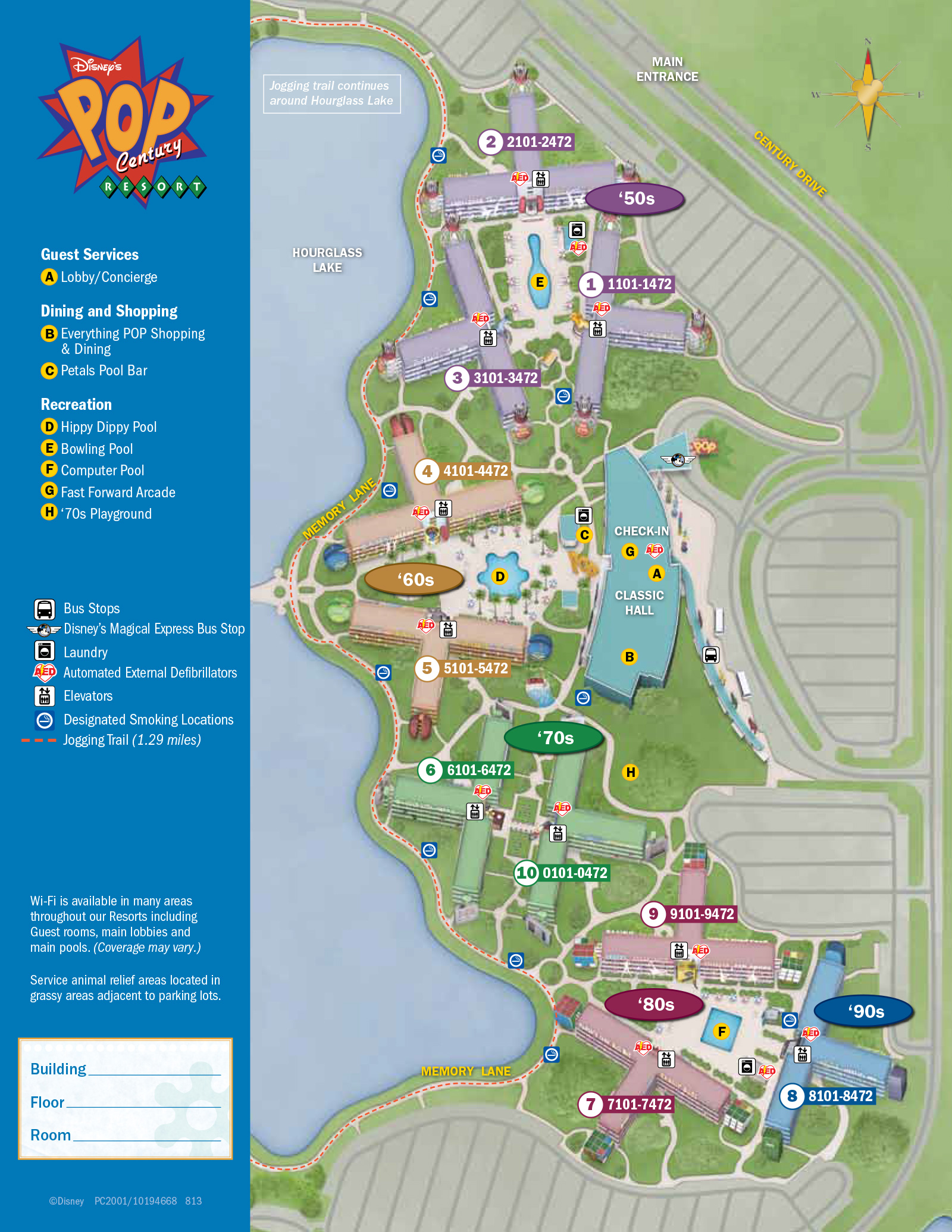 2013 Pop Century Resort guide map