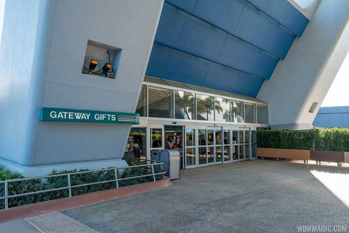 Gateway Gifts remodel January 2020