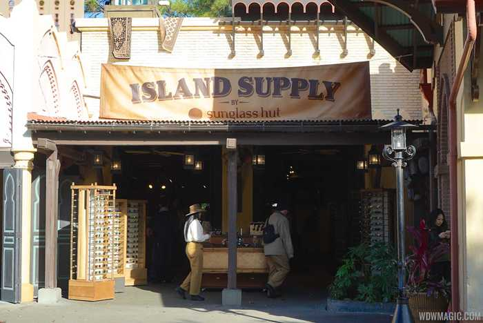 Island Supply by Sunglass Hut overview