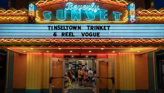 Reel Vogue closing for short refurbishment mid-July