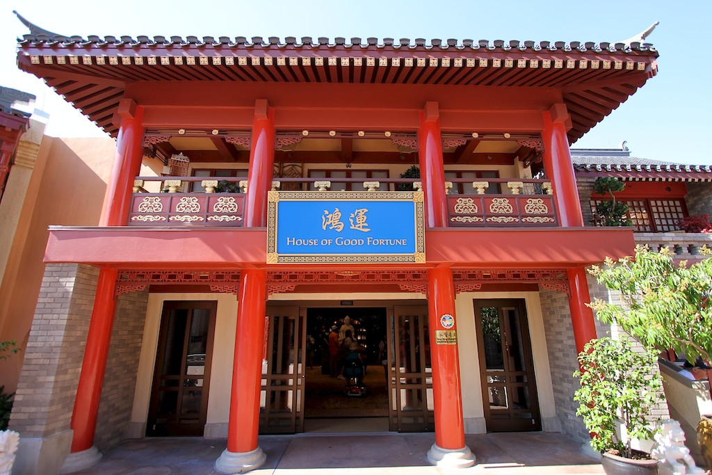 The House of Good Fortune
