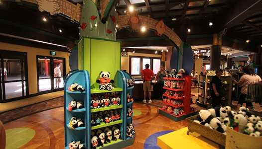 Epcot's China Pavilion shop reopens with a new name and all new store layout