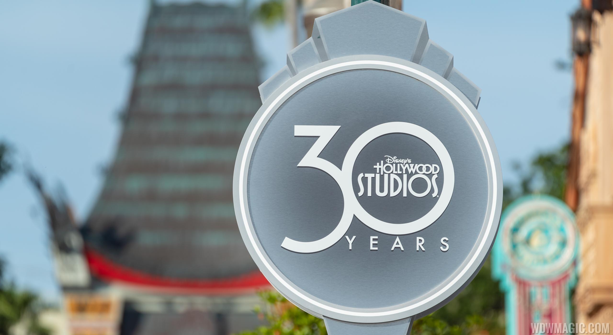 Happy 30th Anniversary Disney's Hollywood Studios