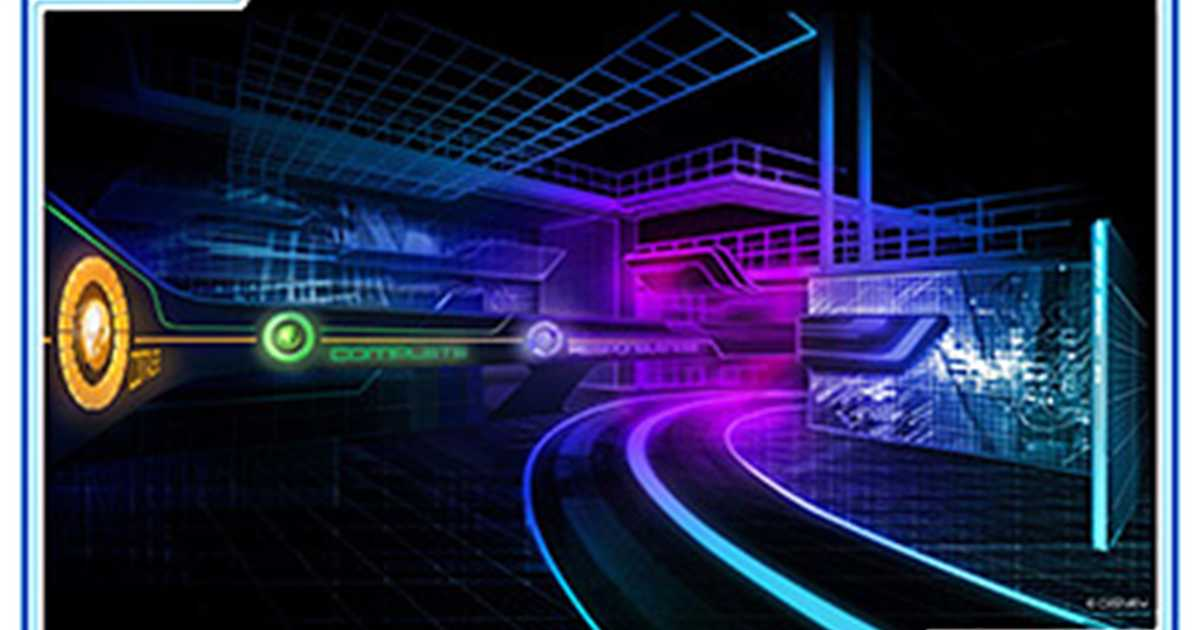 Test Track Reviews