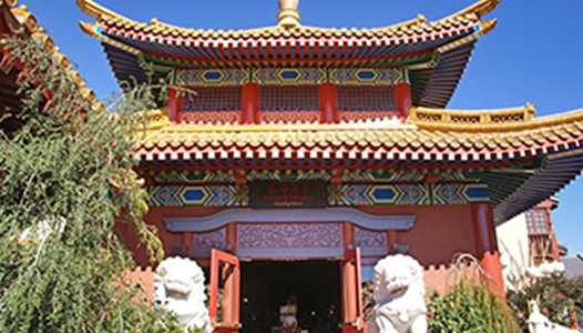 House of Good Fortune in the China Pavilion reopens to guests